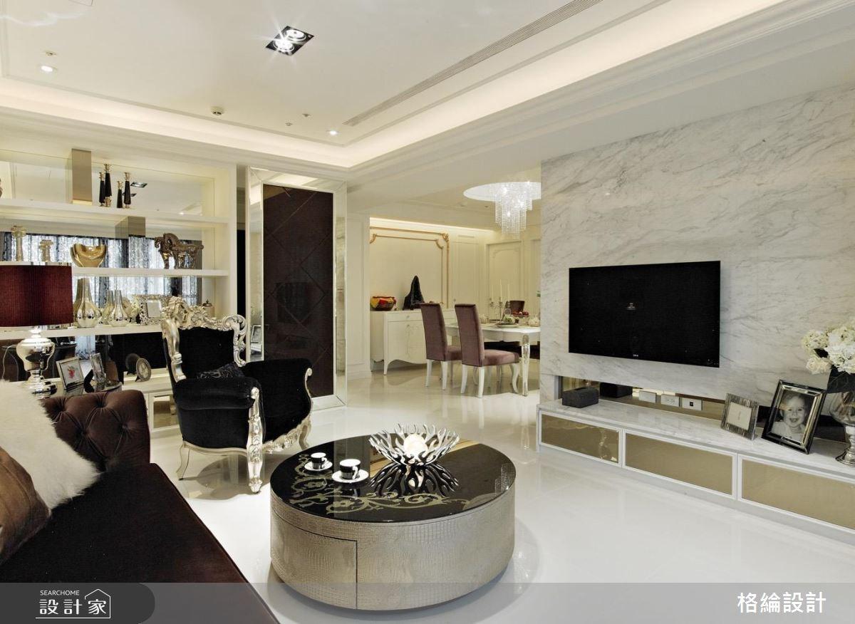 33坪新成屋(5年以下)_新古典客廳案例圖片_格綸設計 Guru Interior Design Consultant_格綸_02之2