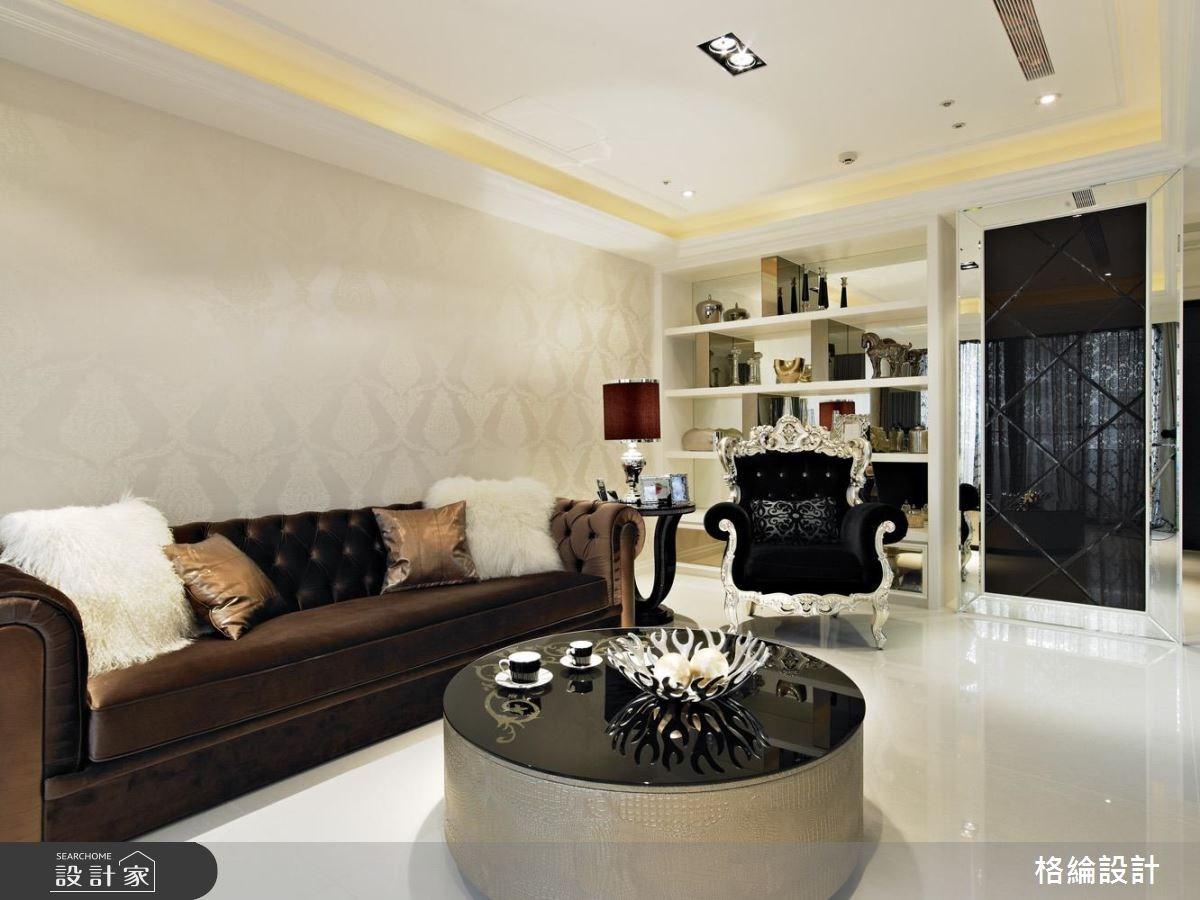 33坪新成屋(5年以下)_新古典客廳案例圖片_格綸設計 Guru Interior Design Consultant_格綸_02之3