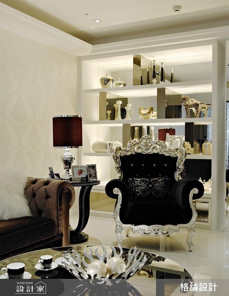 33坪新成屋(5年以下)_新古典客廳案例圖片_格綸設計 Guru Interior Design Consultant_格綸_02之4