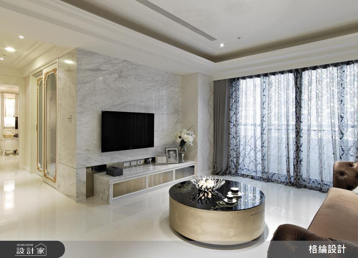 33坪新成屋(5年以下)_新古典客廳案例圖片_格綸設計 Guru Interior Design Consultant_格綸_02之6