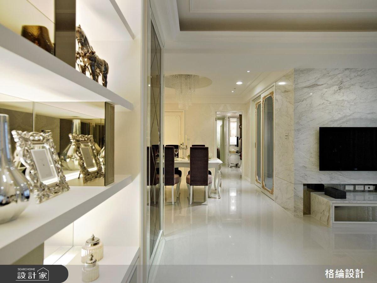 33坪新成屋(5年以下)_新古典客廳餐廳案例圖片_格綸設計 Guru Interior Design Consultant_格綸_02之7