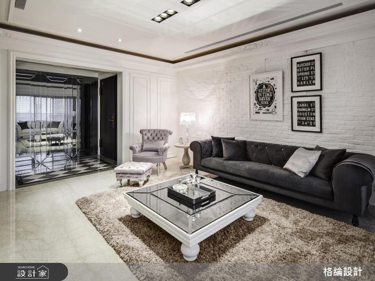 45坪新成屋(5年以下)_新古典客廳案例圖片_格綸設計 Guru Interior Design Consultant_格綸_05之4