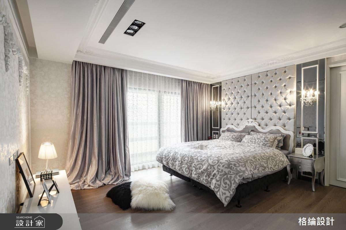 45坪新成屋(5年以下)_新古典臥室案例圖片_格綸設計 Guru Interior Design Consultant_格綸_05之9
