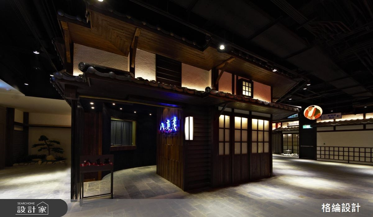 60坪中古屋(5~15年)_新中式風商業空間案例圖片_格綸設計 Guru Interior Design Consultant_格綸_12之2