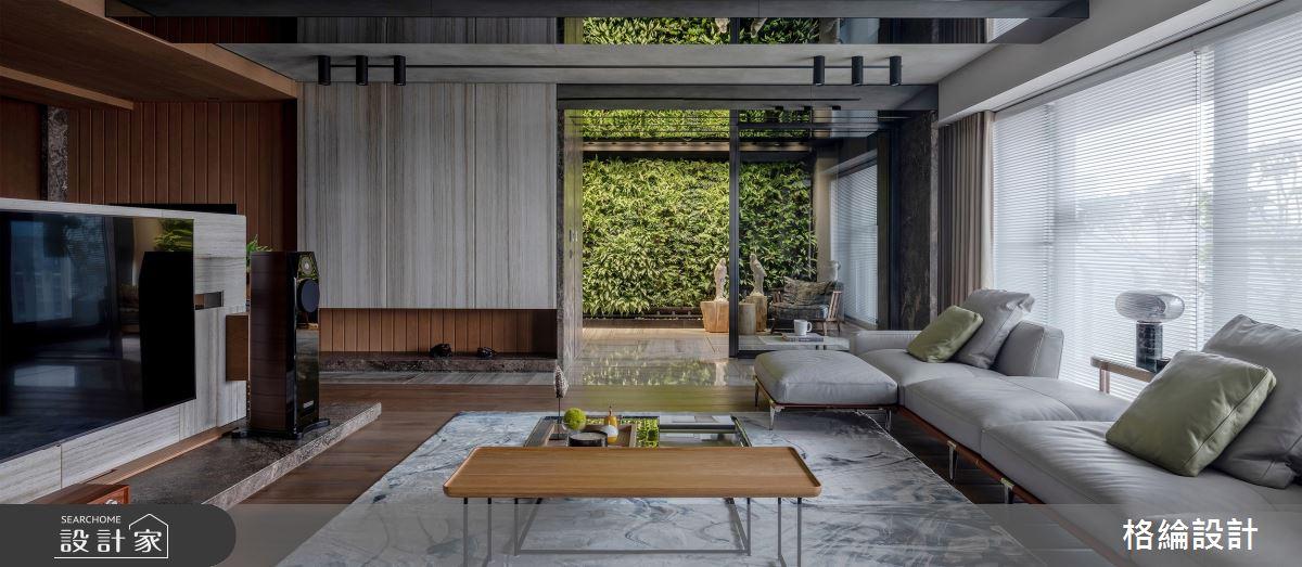 70坪_現代風客廳案例圖片_格綸設計 Guru Interior Design Consultant_格綸_25之3