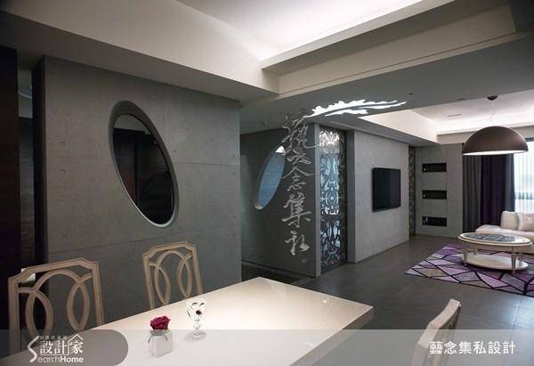 83坪新成屋(5年以下)_簡約風餐廳案例圖片_藝念集私空間設計_藝念集私_22之3