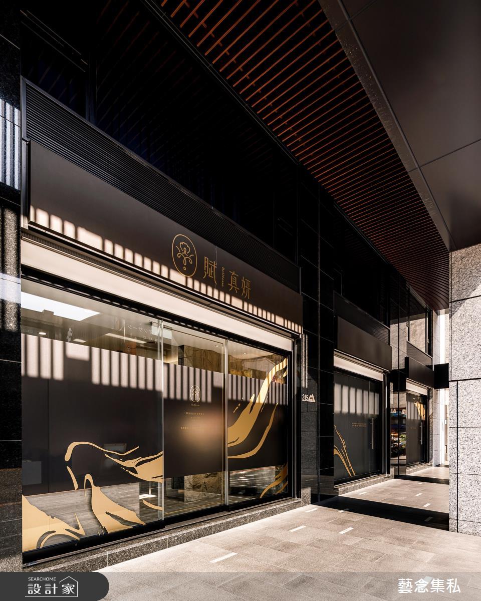 120坪新成屋(5年以下)_混搭風商業空間案例圖片_藝念集私空間設計_藝念集私_50之3