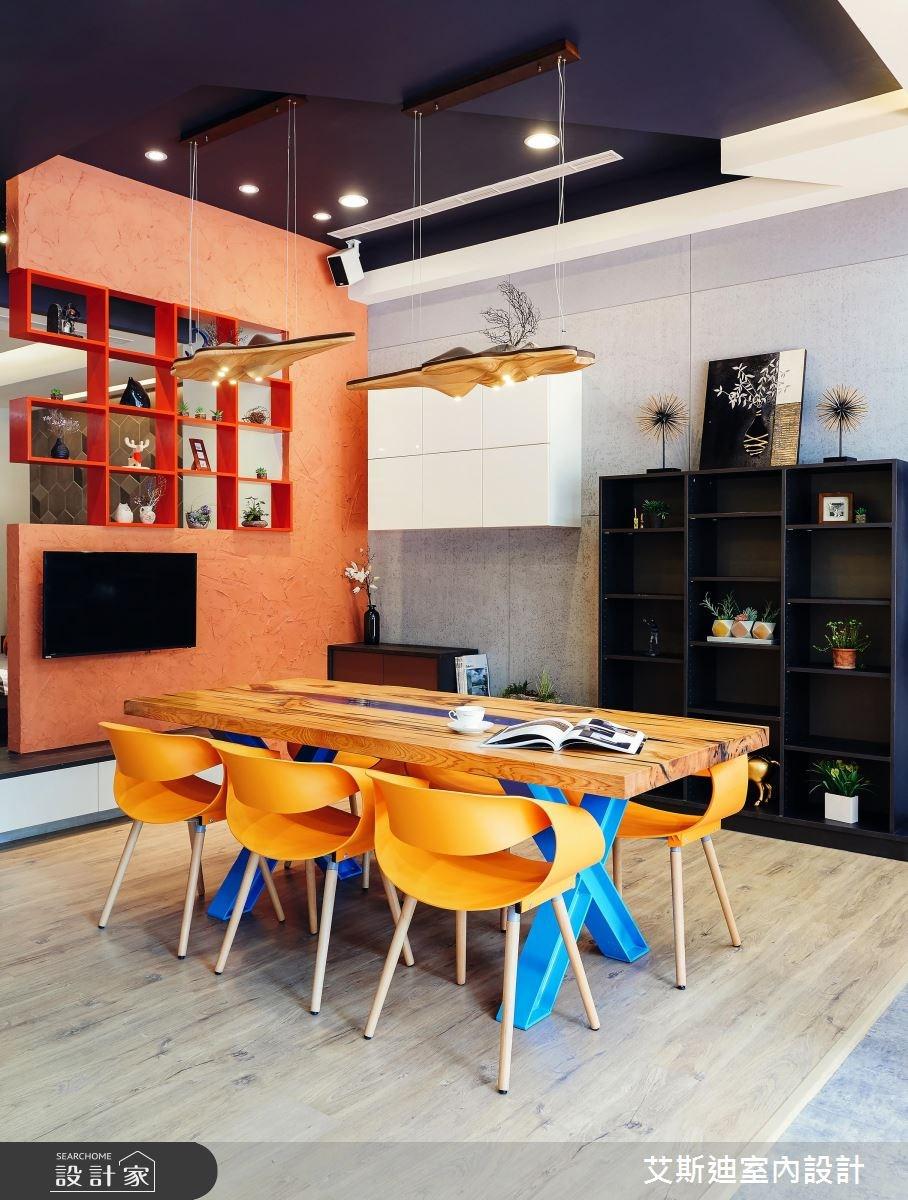 20坪中古屋(5~15年)_混搭風商業空間案例圖片_艾斯迪室內設計_艾斯迪_01之2