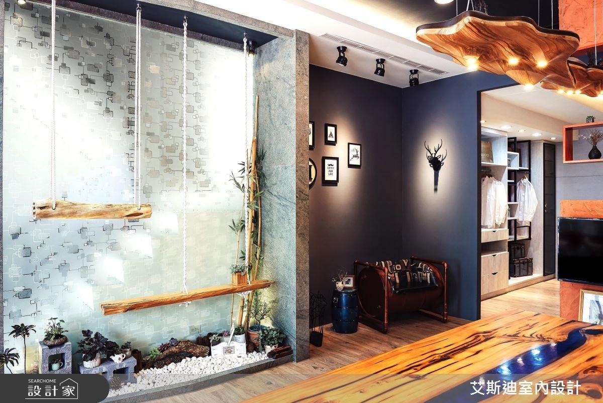 20坪中古屋(5~15年)_混搭風商業空間案例圖片_艾斯迪室內設計_艾斯迪_01之4