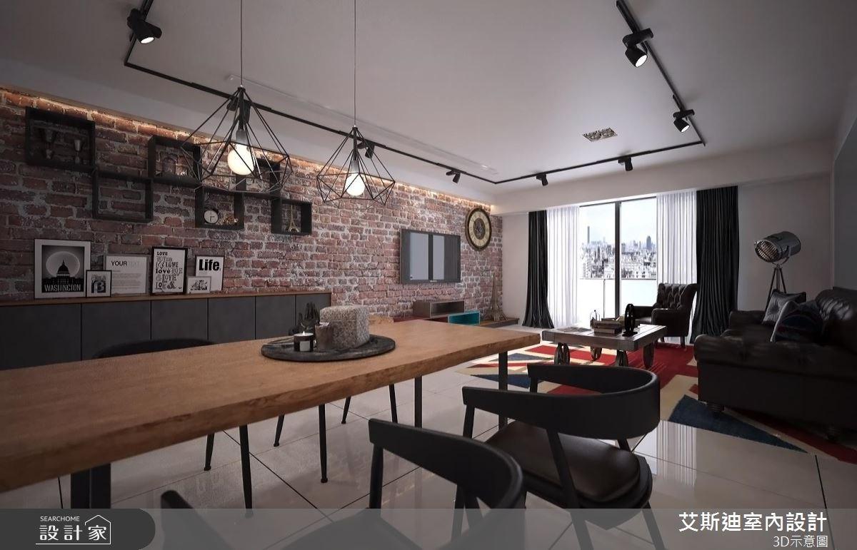 50坪新成屋(5年以下)_工業風客廳餐廳案例圖片_艾斯迪室內設計_艾斯迪_02之2