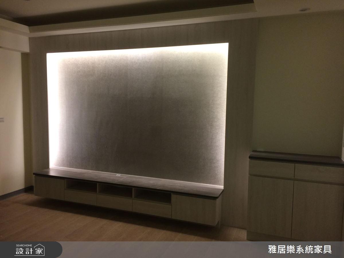 35坪新成屋(5年以下)_混搭風客廳案例圖片_雅居樂系統室內設計_雅居樂_02之3