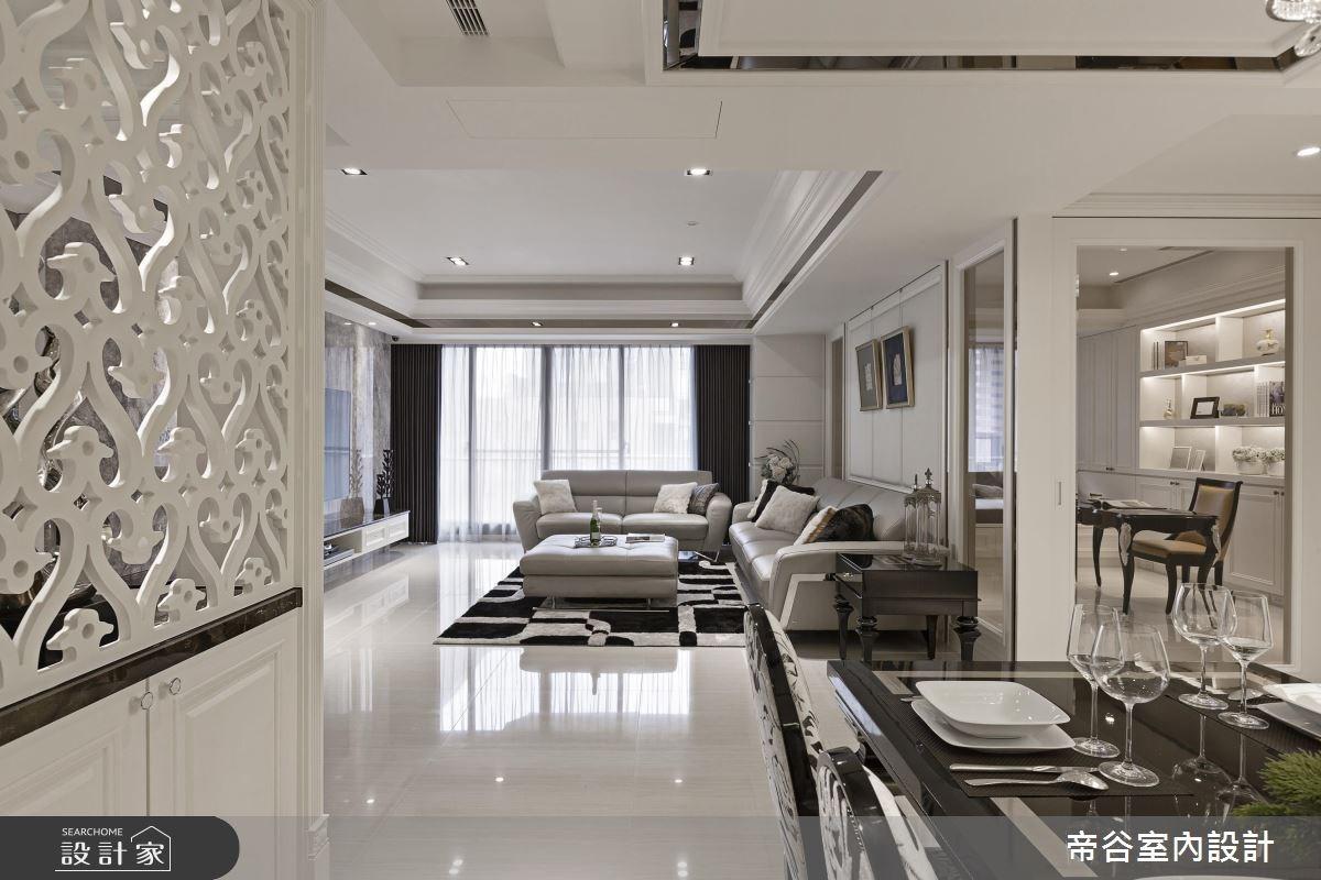 70坪新成屋(5年以下)_新古典客廳餐廳案例圖片_帝谷室內裝修設計有限公司_帝谷_03之2