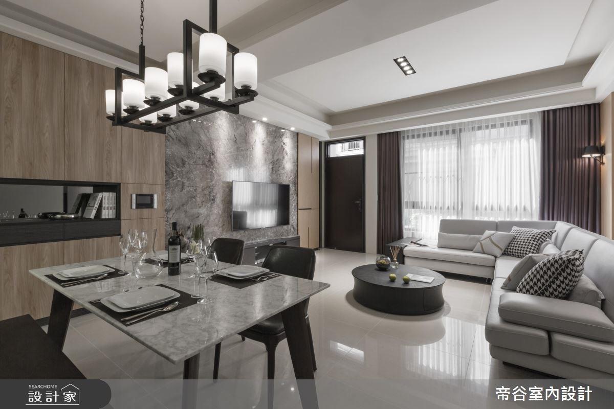 88坪新成屋(5年以下)_現代風客廳餐廳案例圖片_帝谷室內裝修設計有限公司_帝谷_04之2