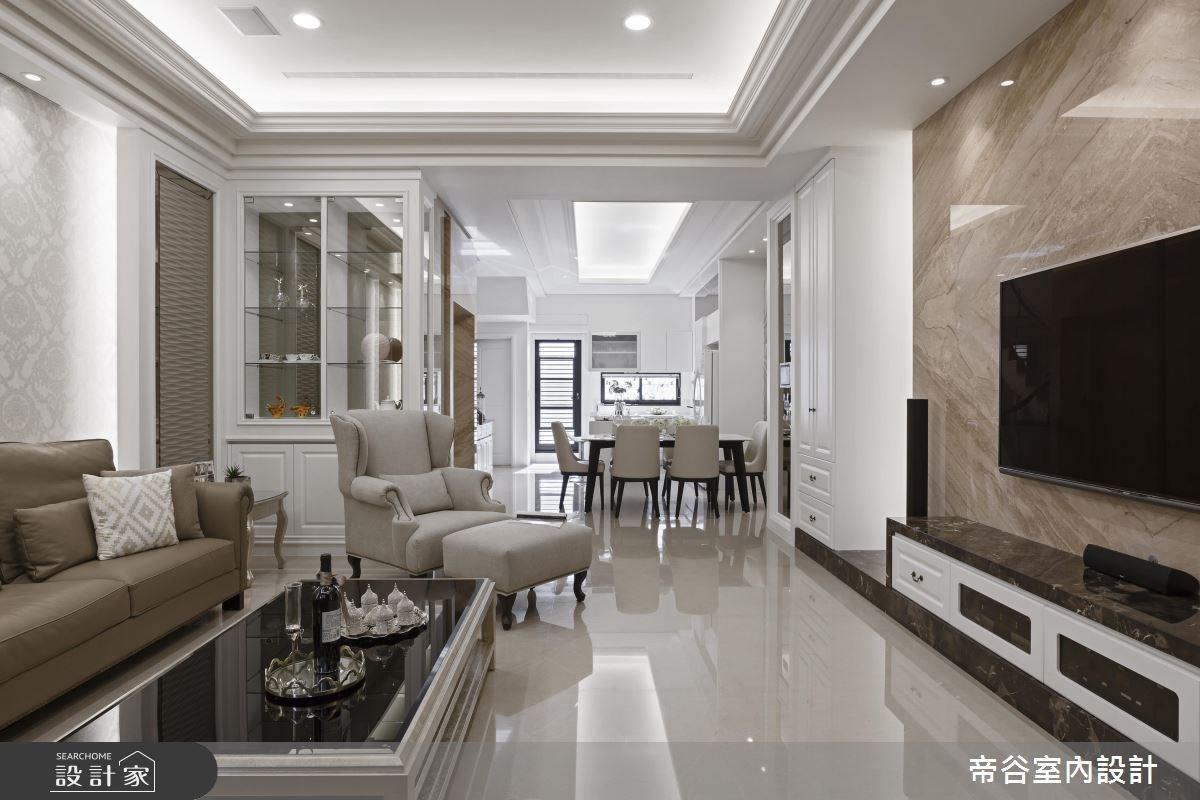 110坪新成屋(5年以下)_新古典客廳案例圖片_帝谷室內裝修設計有限公司_帝谷_06之2