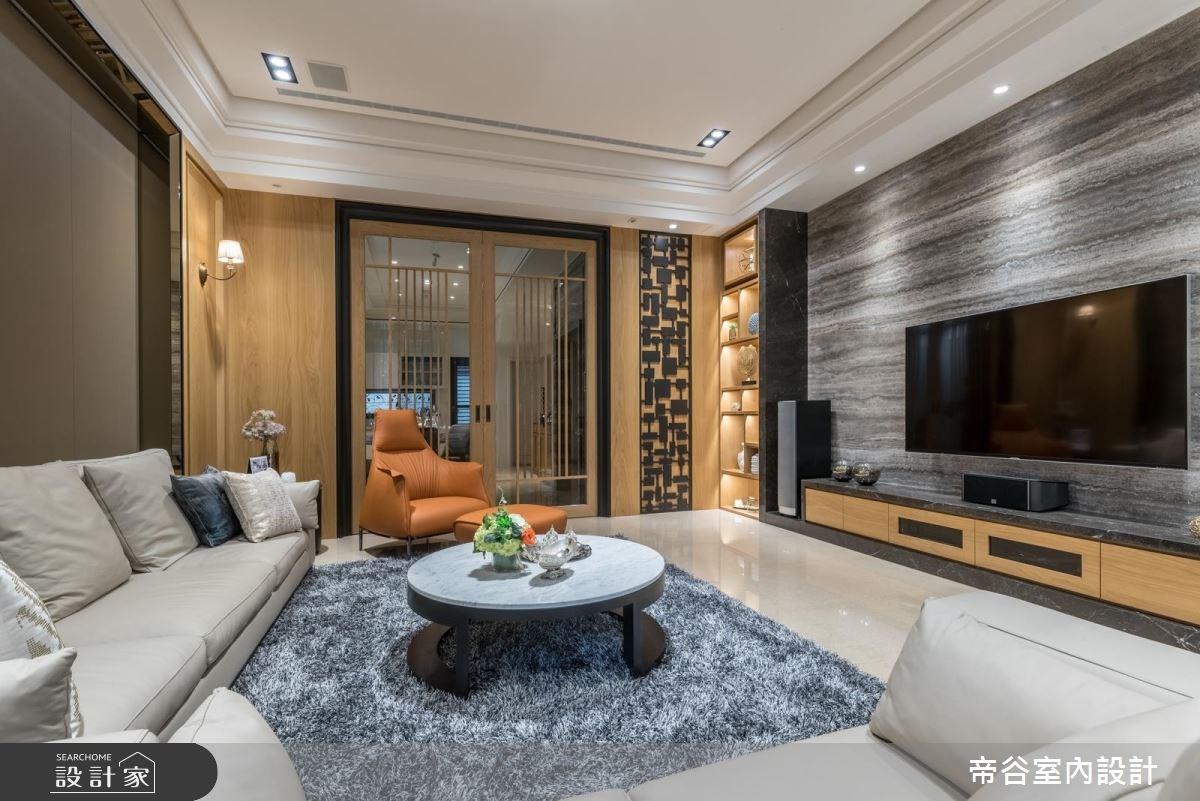 106坪新成屋(5年以下)_新中式風客廳案例圖片_帝谷室內裝修設計有限公司_帝谷_17之3