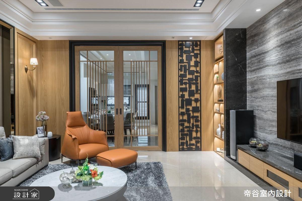 106坪新成屋(5年以下)_新中式風客廳案例圖片_帝谷室內裝修設計有限公司_帝谷_17之4