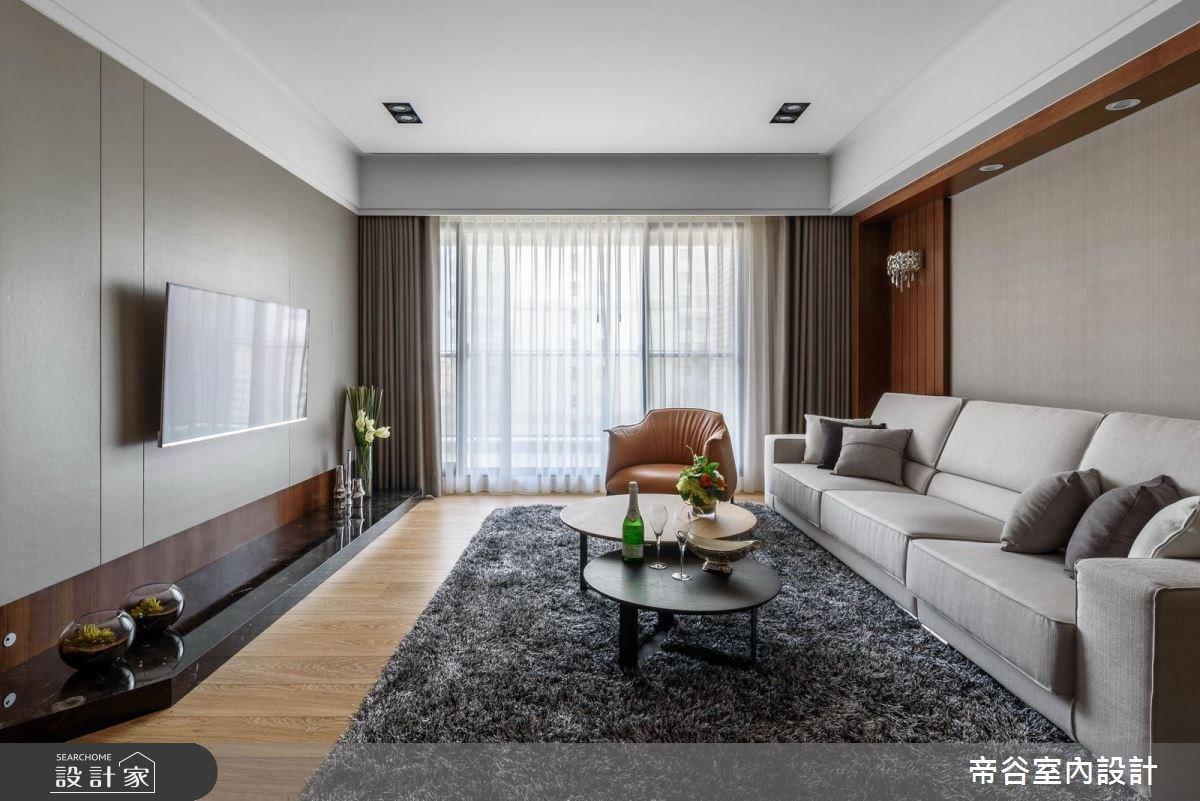 90坪新成屋(5年以下)_混搭風客廳案例圖片_帝谷室內裝修設計有限公司_帝谷_18之4