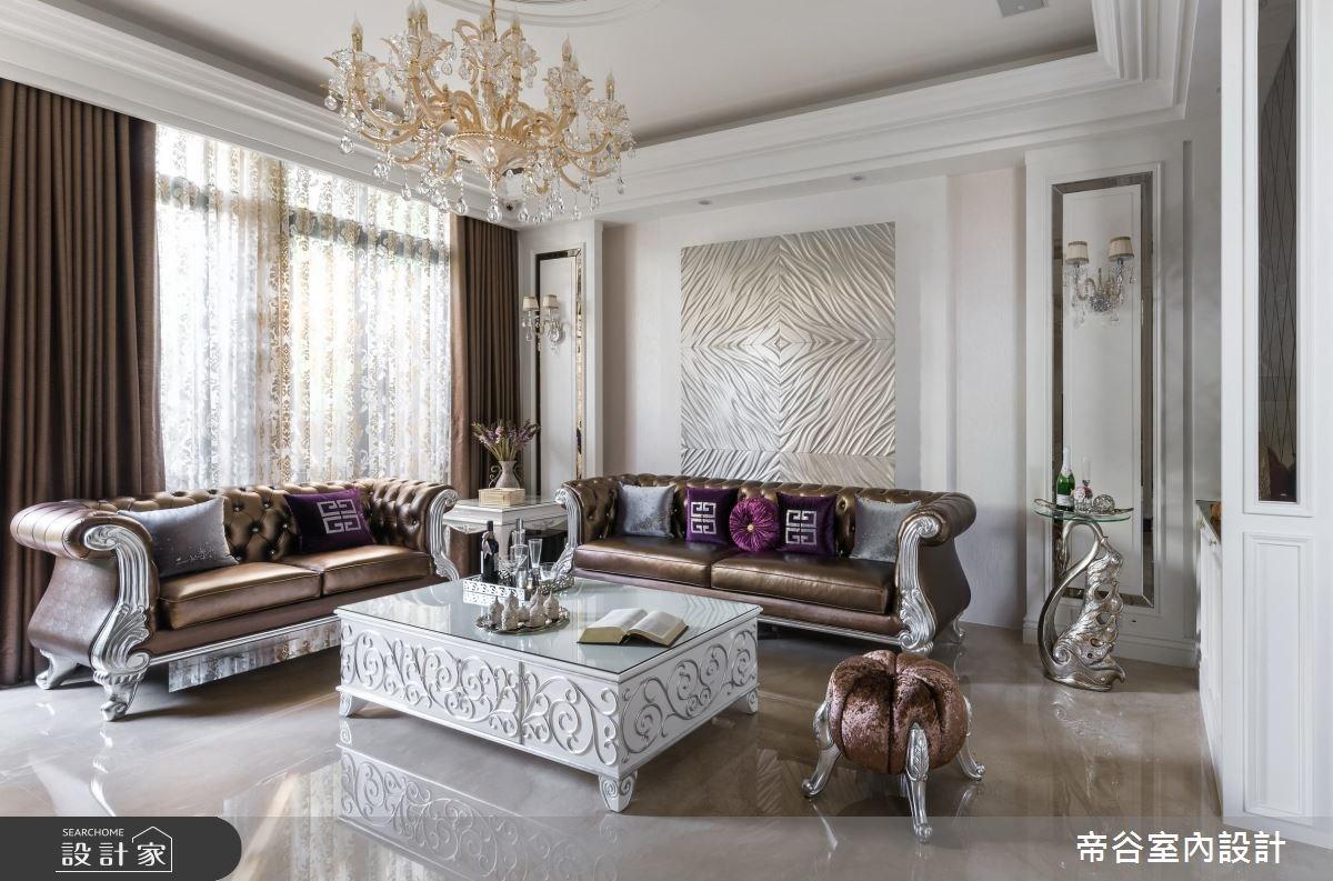 110坪新成屋(5年以下)_新古典客廳案例圖片_帝谷室內裝修設計有限公司_帝谷_23之3