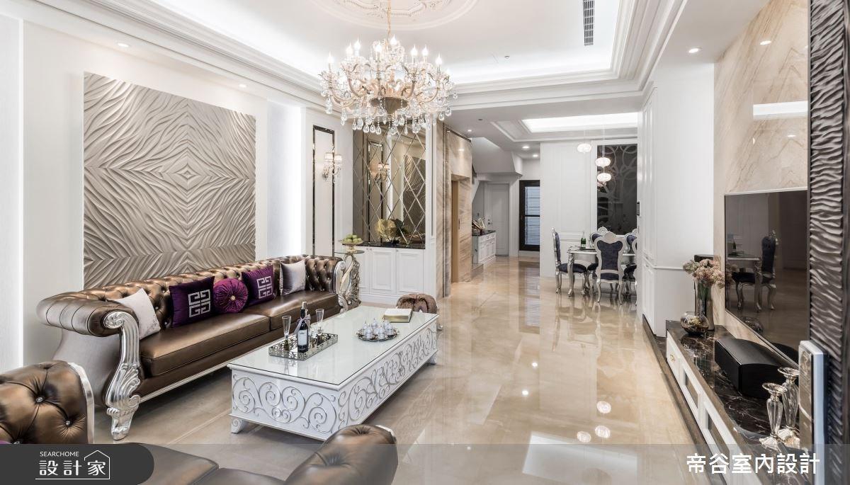 110坪新成屋(5年以下)_新古典客廳案例圖片_帝谷室內裝修設計有限公司_帝谷_23之4