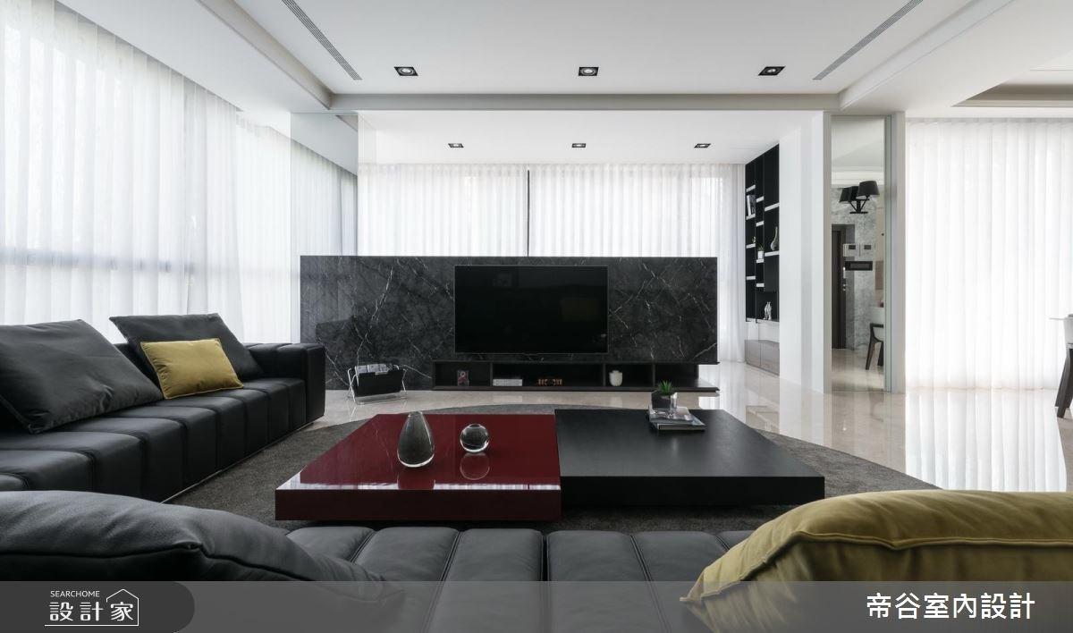 150坪新成屋(5年以下)_現代風客廳案例圖片_帝谷室內裝修設計有限公司_帝谷_25之4