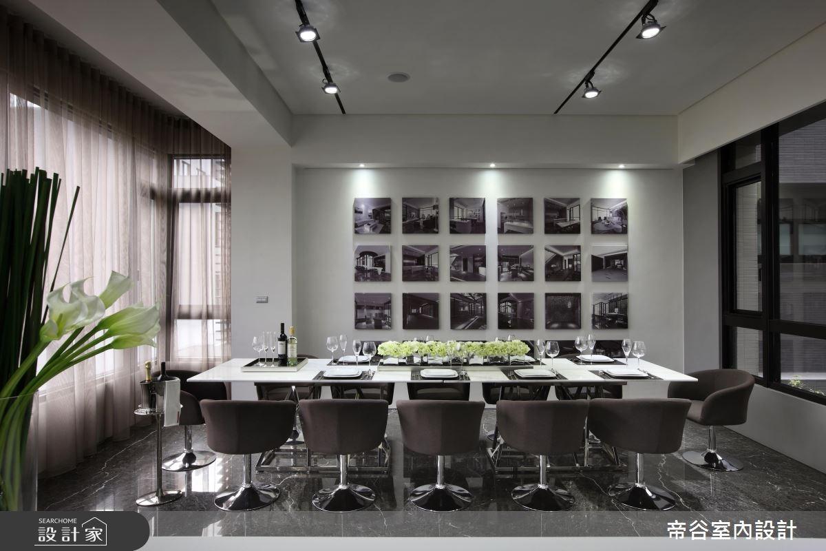 200坪預售屋_現代風餐廳案例圖片_帝谷室內裝修設計有限公司_帝谷_27之6