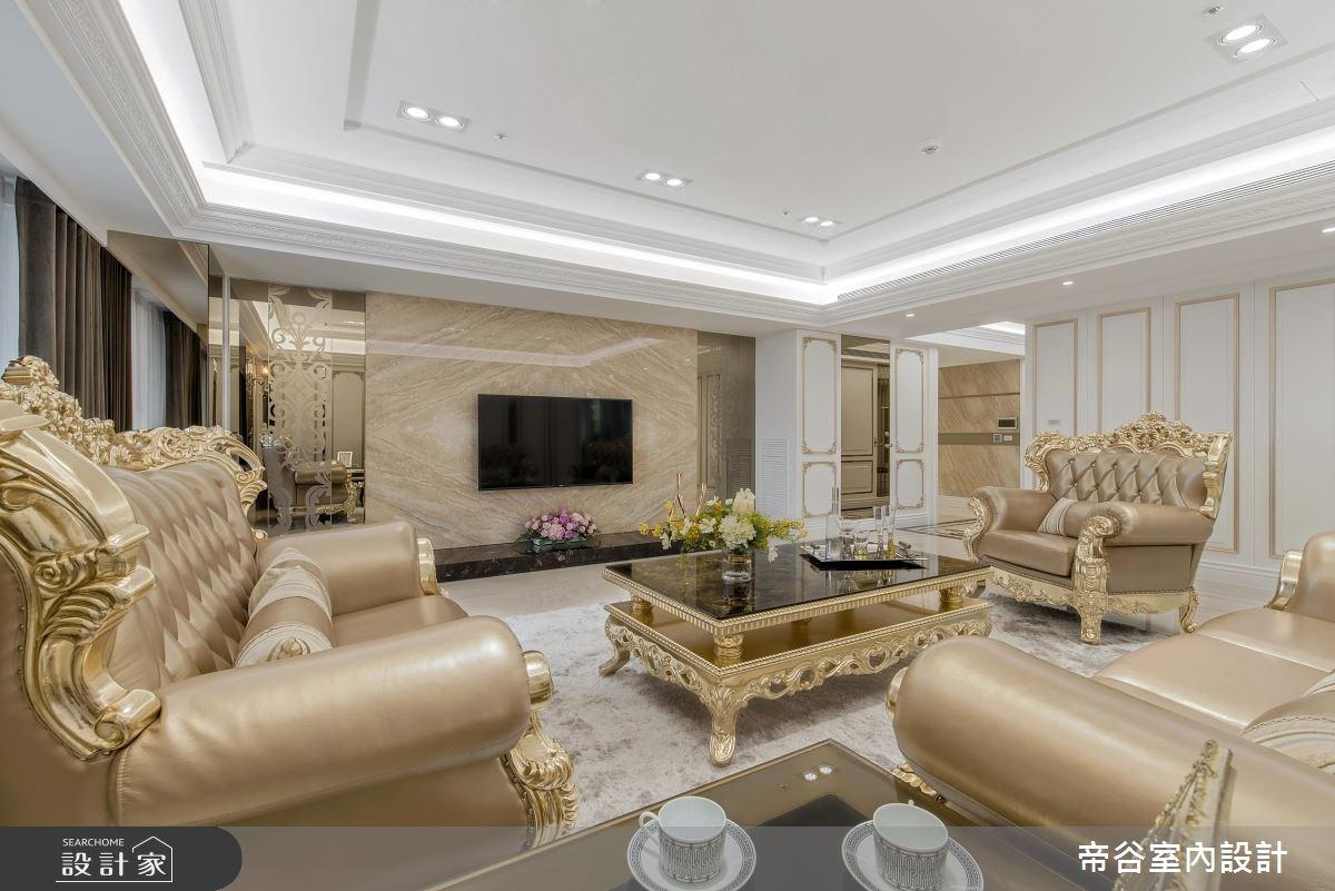 94坪新成屋(5年以下)_新古典客廳案例圖片_帝谷室內裝修設計有限公司_帝谷_32之3