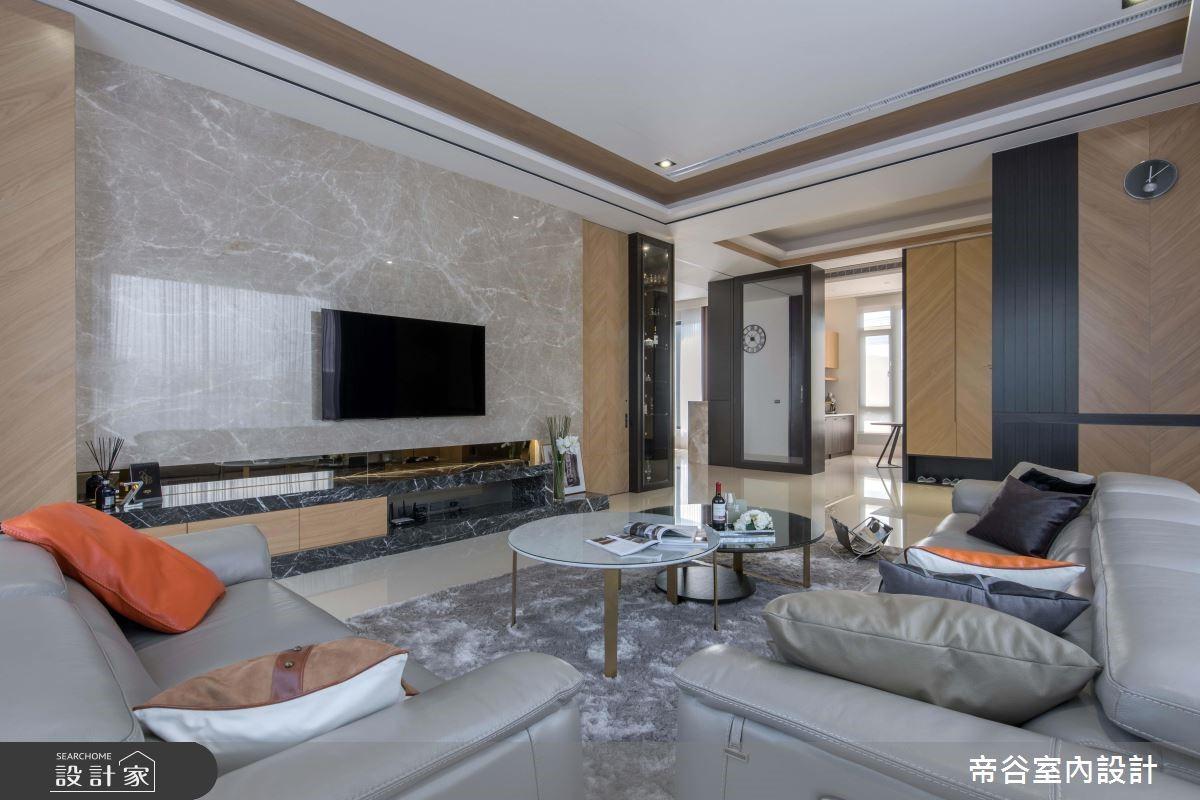 180坪新成屋(5年以下)_現代風客廳案例圖片_帝谷室內裝修設計有限公司_帝谷_35之4