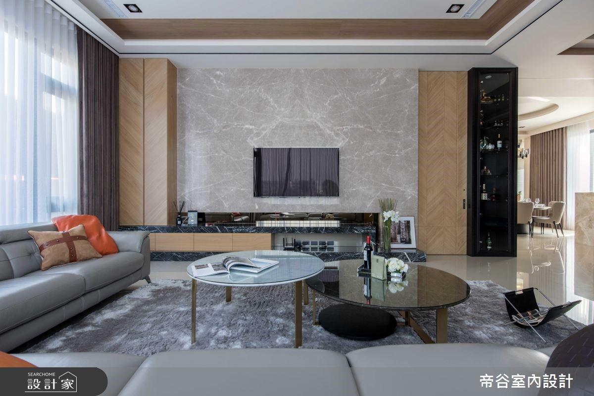 180坪新成屋(5年以下)_現代風客廳案例圖片_帝谷室內裝修設計有限公司_帝谷_35之3