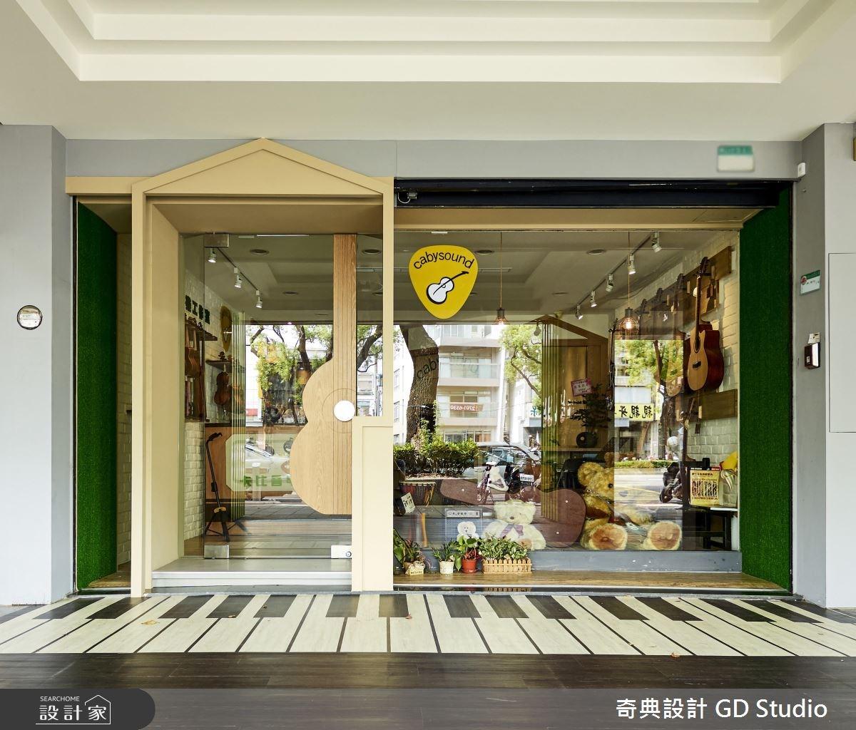 60坪老屋(16~30年)_美式風案例圖片_奇典設計_奇典_05之2