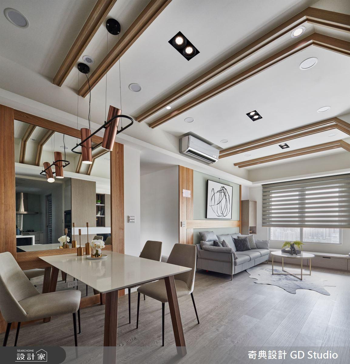 30坪預售屋_現代風客廳餐廳案例圖片_奇典設計_奇典_16之7