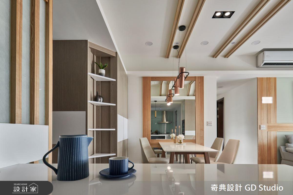 30坪預售屋_現代風餐廳案例圖片_奇典設計_奇典_16之6