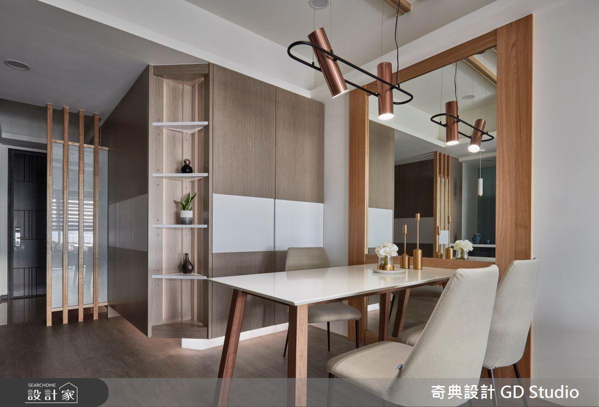 30坪預售屋_現代風餐廳案例圖片_奇典設計_奇典_16之4