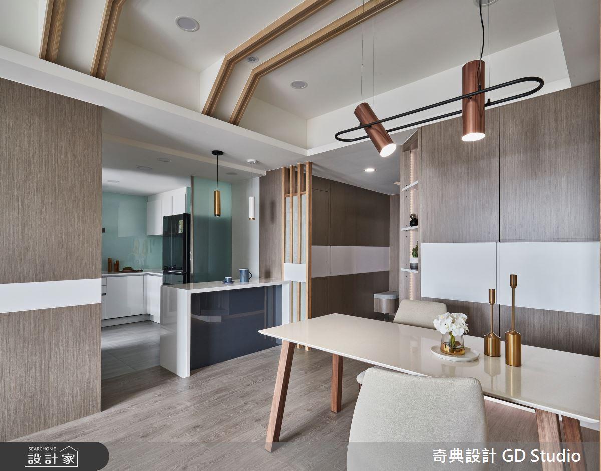 30坪預售屋_現代風餐廳案例圖片_奇典設計_奇典_16之5