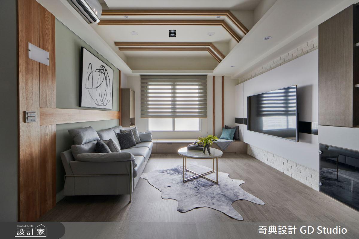 30坪預售屋_現代風客廳案例圖片_奇典設計_奇典_16之9