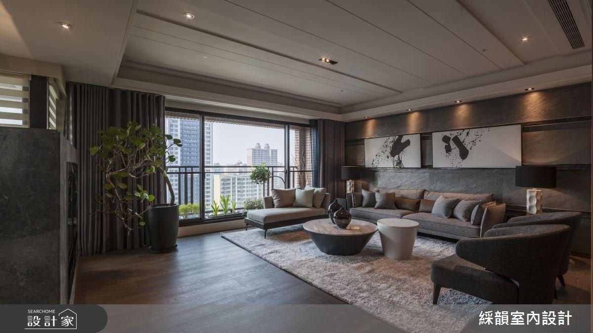 110坪新成屋(5年以下)_現代風客廳案例圖片_綵韻室內設計有限公司_綵韻_01之3