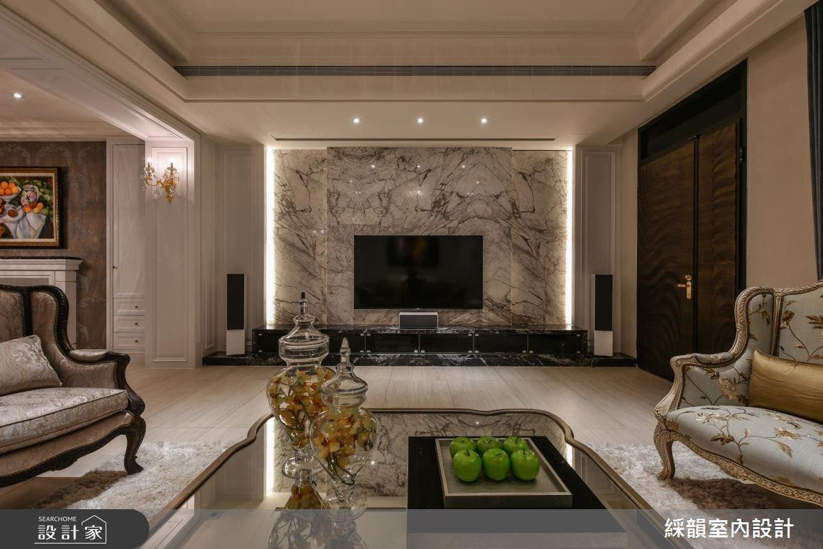 150坪新成屋(5年以下)_新古典客廳案例圖片_綵韻室內設計有限公司_綵韻_07之1