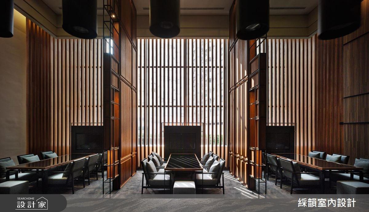 880坪_新中式風商業空間案例圖片_綵韻室內設計有限公司_綵韻_15之7