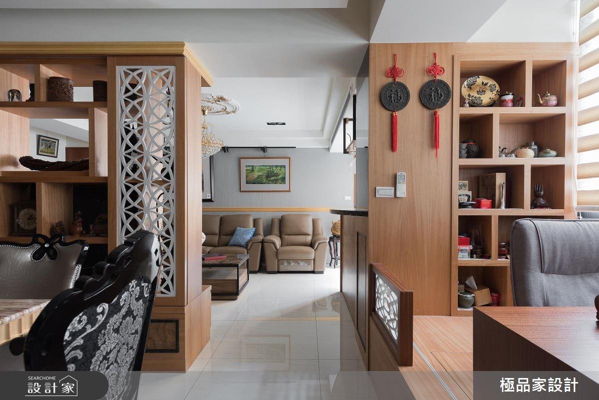 40坪老屋(16~30年)_新中式風客廳餐廳吧檯書房走廊案例圖片_極品家設計_極品家_13之5