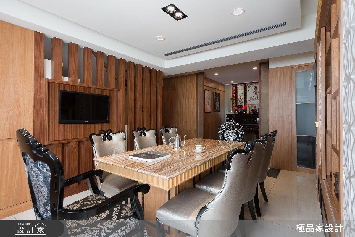 40坪老屋(16~30年)_新中式風餐廳案例圖片_極品家設計_極品家_13之7