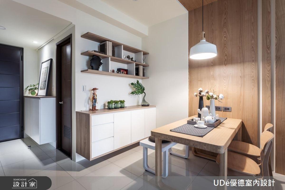 20坪新成屋(5年以下)_北歐風餐廳案例圖片_優德室內設計_優德_04之6