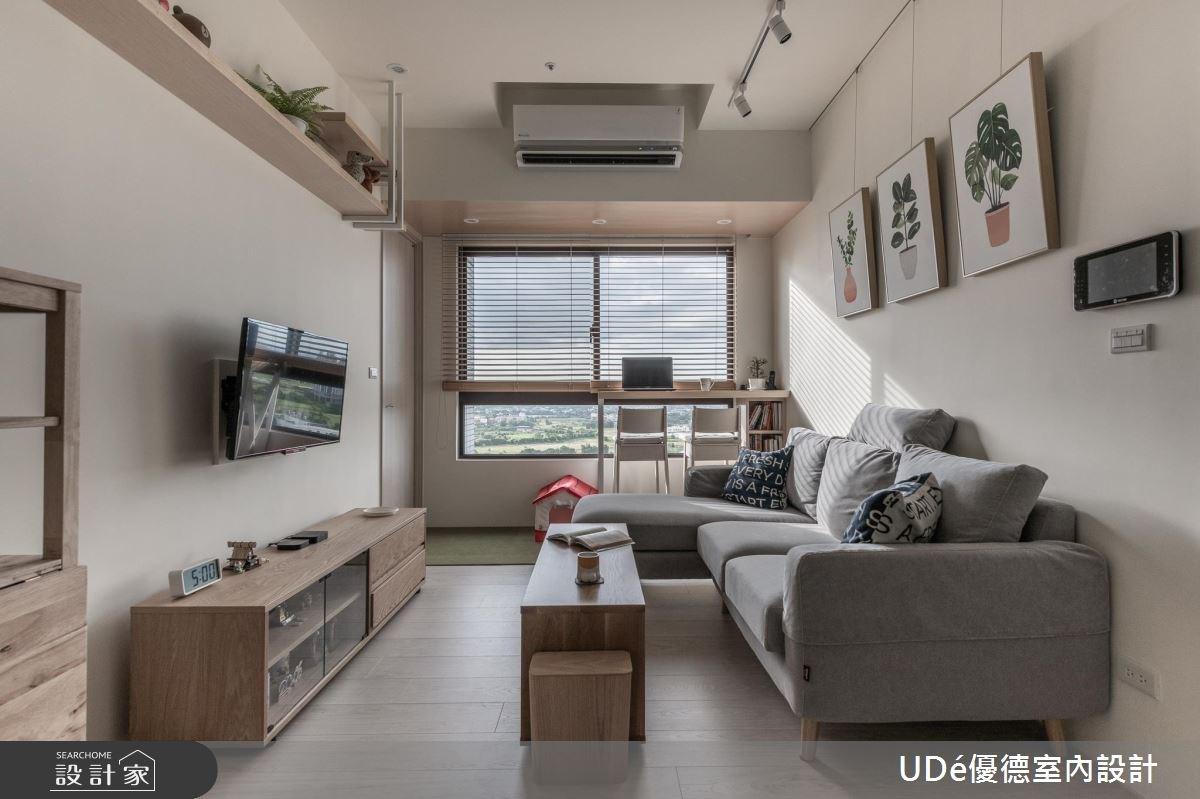 20坪新成屋(5年以下)_北歐風客廳案例圖片_優德室內設計_優德_08之1