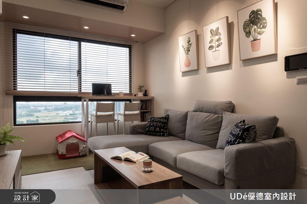 20坪新成屋(5年以下)_北歐風客廳案例圖片_優德室內設計_優德_08之6