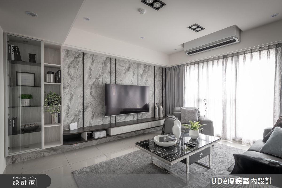 30坪新成屋(5年以下)_現代風客廳案例圖片_優德室內設計_優德_10之2