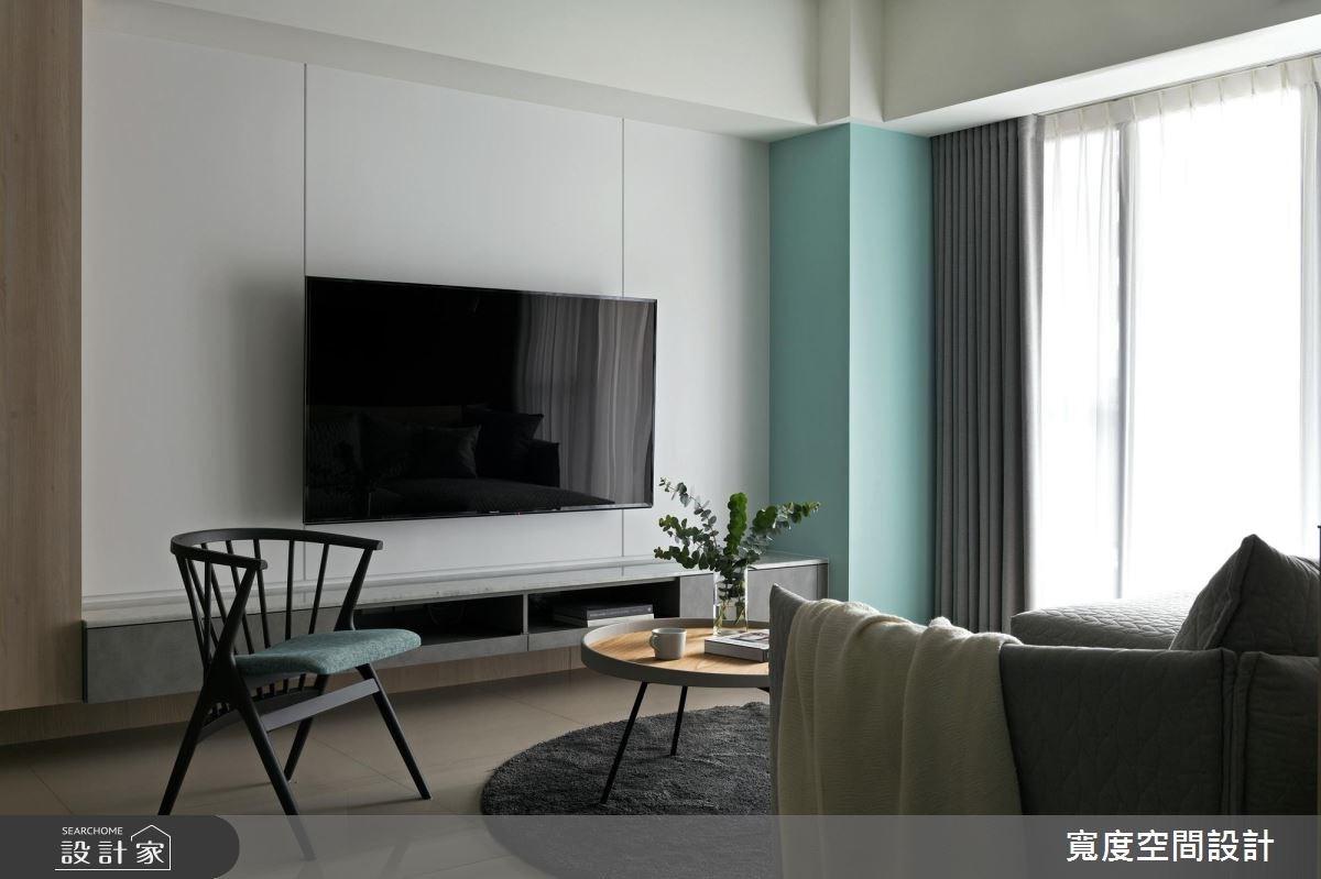 38坪新成屋(5年以下)_簡約風客廳案例圖片_寬度空間設計_寬度_01之6
