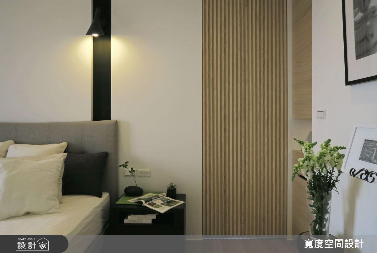 30坪新成屋(5年以下)_混搭風臥室案例圖片_寬度空間設計_寬度_05之15