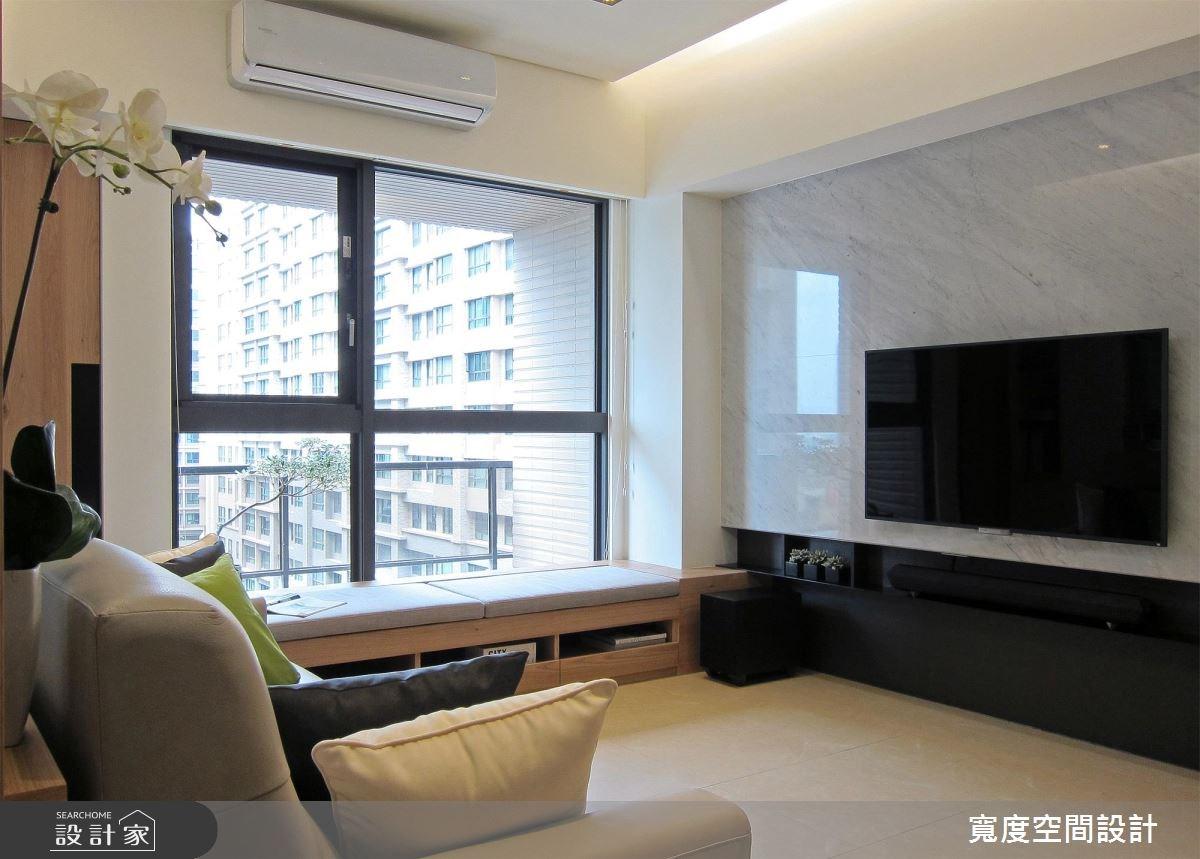 33坪新成屋(5年以下)_現代風客廳案例圖片_寬度空間設計_寬度_10之8