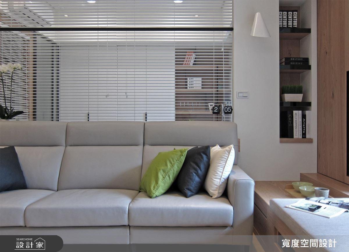 33坪新成屋(5年以下)_現代風客廳案例圖片_寬度空間設計_寬度_10之13