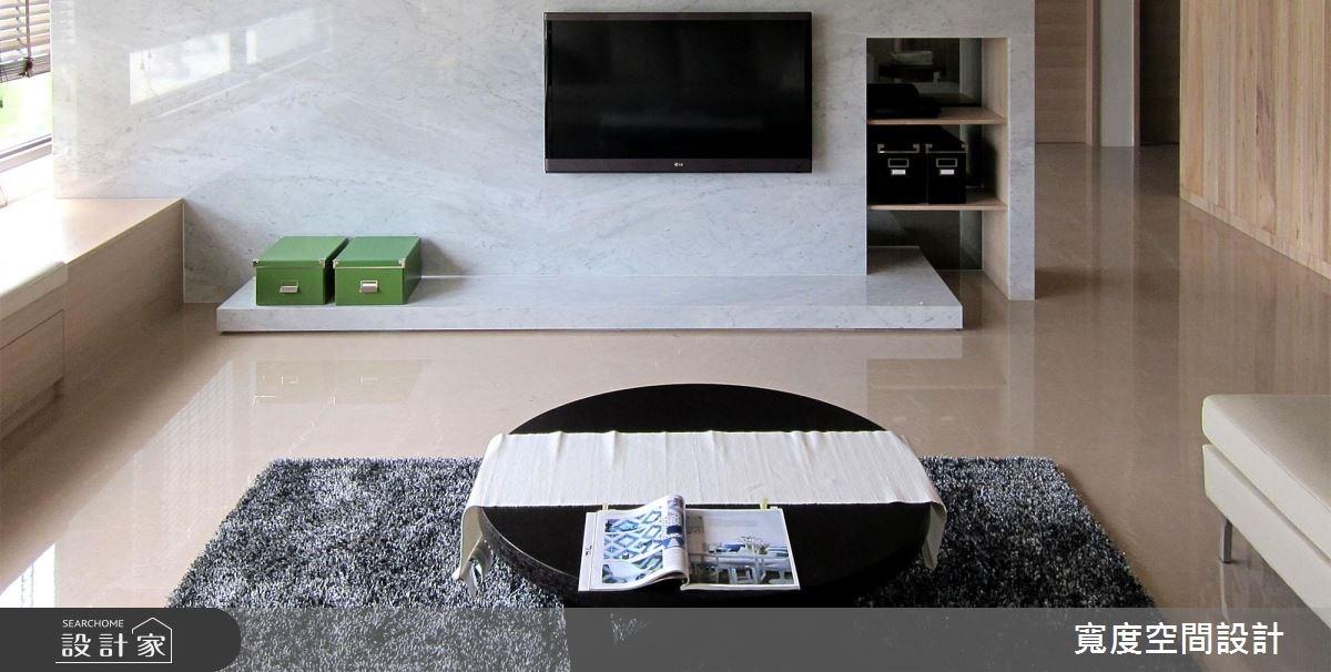 100坪新成屋(5年以下)_休閒風客廳案例圖片_寬度空間設計_寬度_12之2