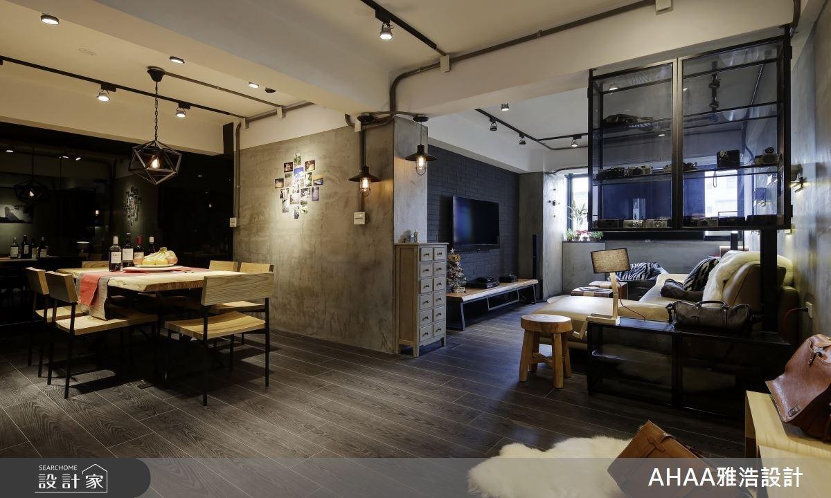 24坪老屋(16~30年)_工業風客廳餐廳案例圖片_雅浩設計有限公司_雅浩_13之2