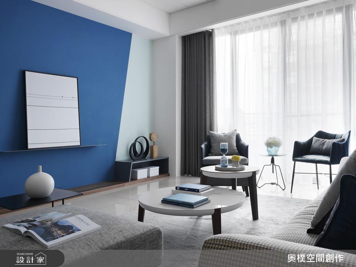 40坪新成屋(5年以下)_現代風客廳案例圖片_奧樸空間創作有限公司_奧樸_13之2
